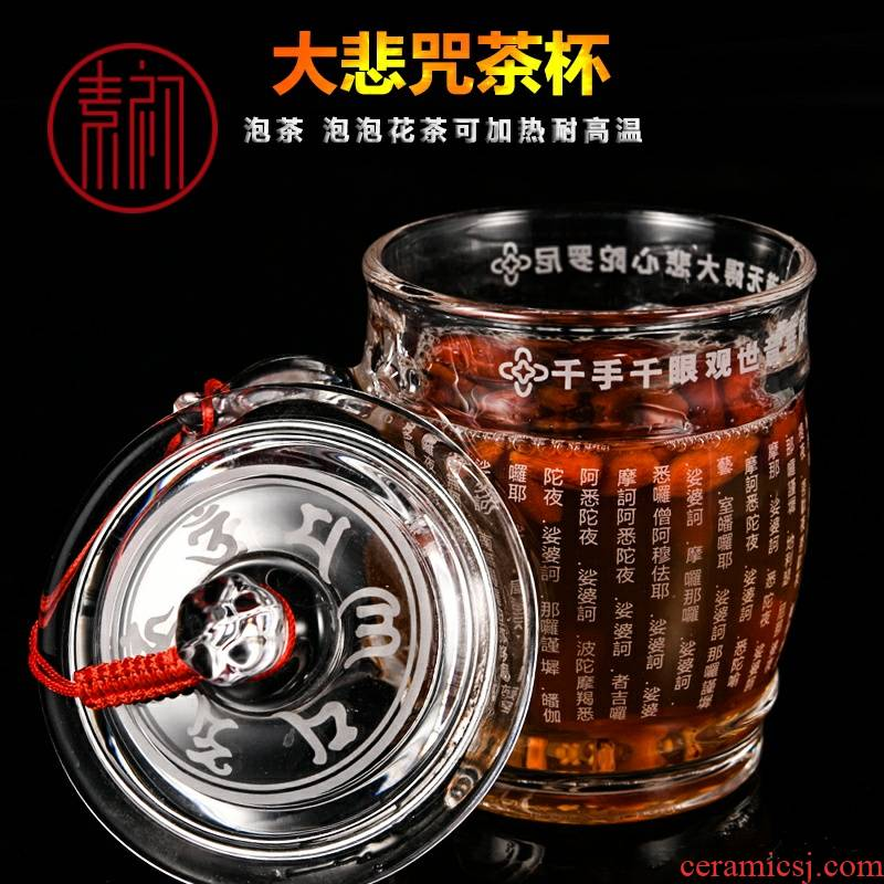 Is early Buddha mantra of great compassion crystal glass cup buddhist sutras explosion - proof high - temperature heart sutra cups health gift