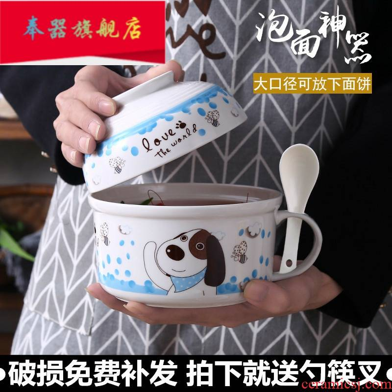 Extra large ceramic terms rainbow such use lunch box lunch box microwave bowl bowls noodles cups with cover to use spoon, chopsticks fork