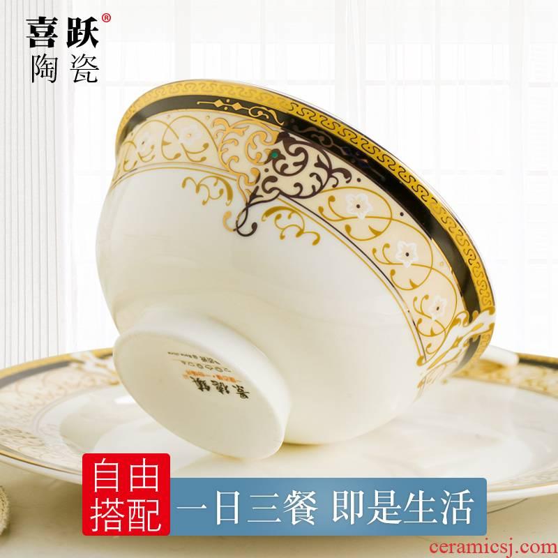 Jingdezhen DIY golden Vienna 】 【 free combination of ceramic bowl dish spoon ipads porcelain tableware suit household