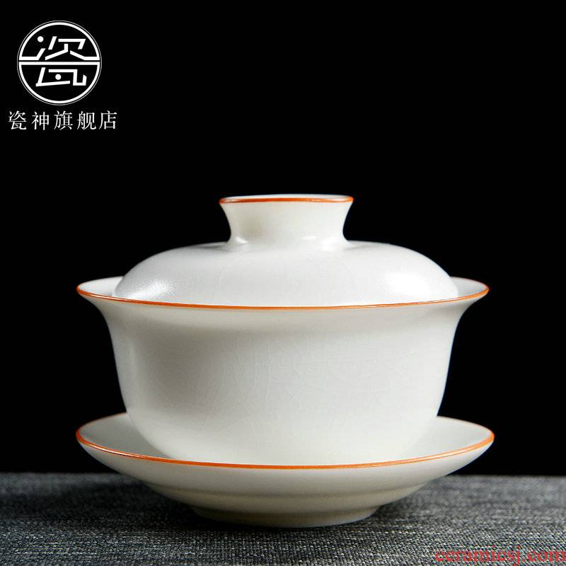 White porcelain god the month to open the slice your up tureen tea can keep the use manual household kung fu to three tureen tea cup