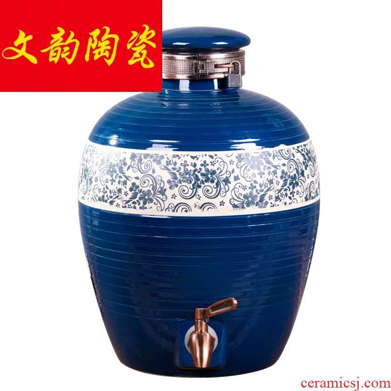 Archaize ceramic wine jar liquor bottle seal hoard jugs home an empty bottle mercifully it 30 jins jars