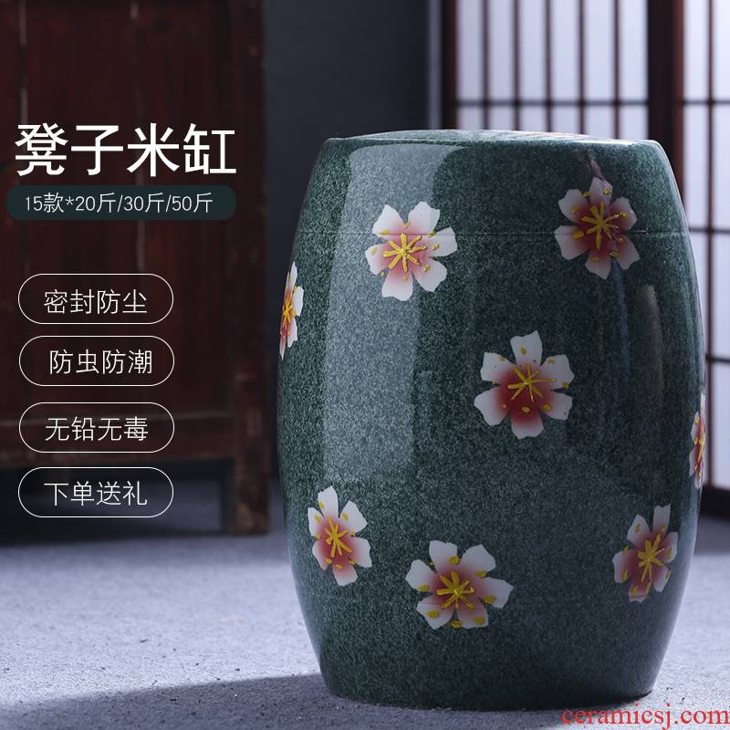 Ceramic barrel ricer box storage tank storage bins insect - resistant 20 jins 30 jins home with cover of jingdezhen Ceramic surface