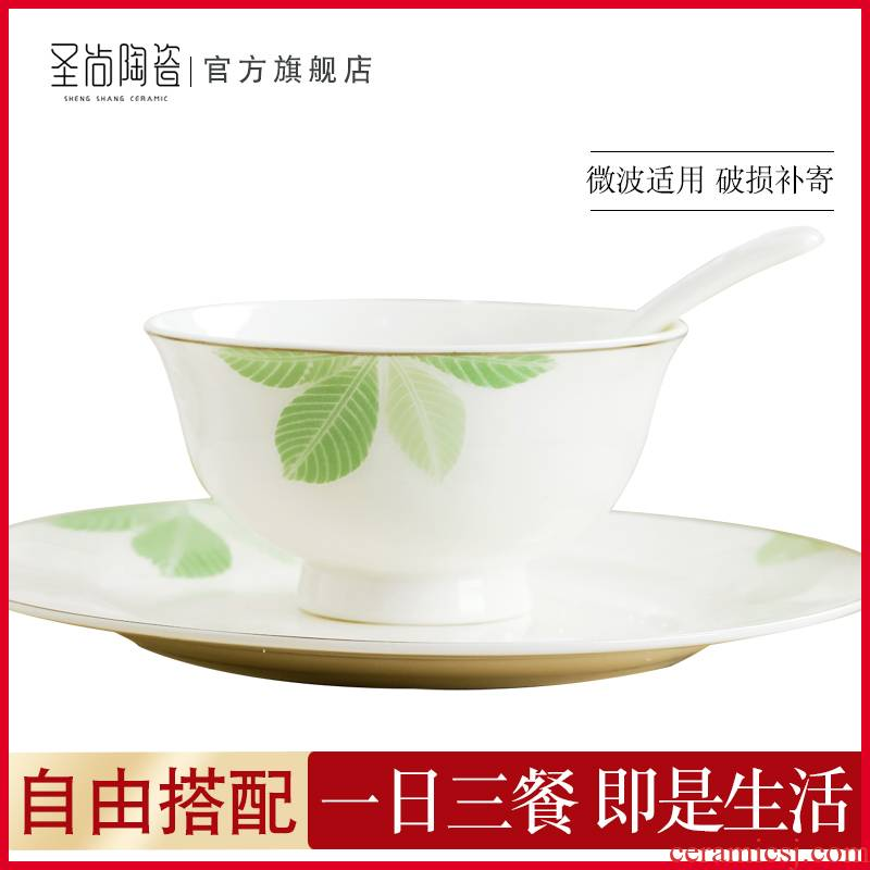 Green raindrops DIY free collocation with jingdezhen ceramic fish dish to eat noodles small bowl of fresh soup in clay pot soup spoon