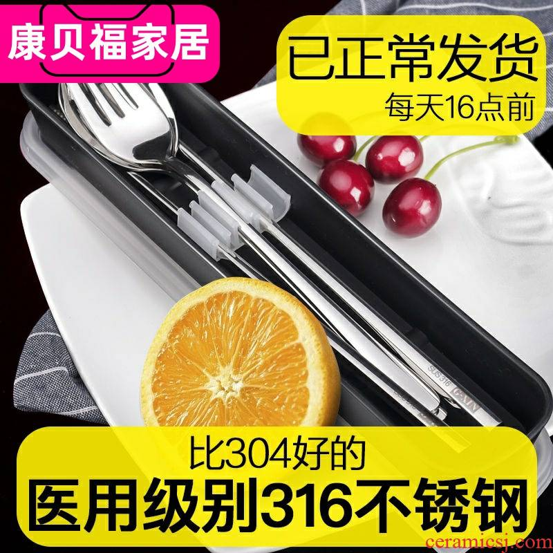 Better than 304, 316 stainless steel tableware chopsticks spoons fork box three - piece suit students portable adults