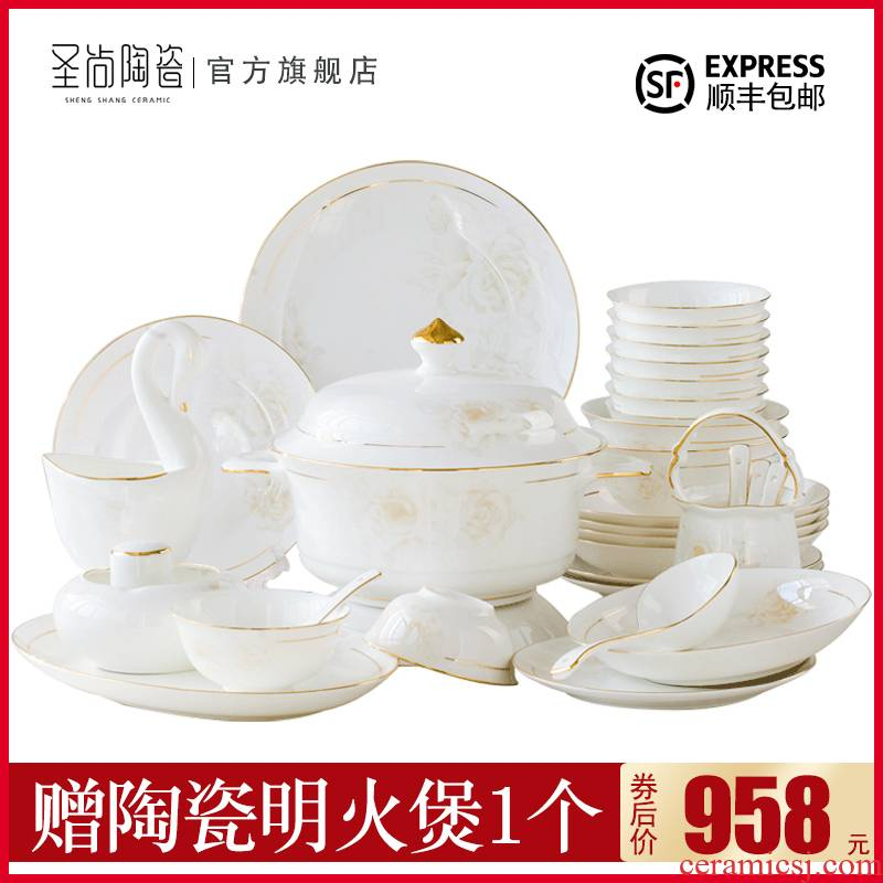 Cutlery set dishes European - style up phnom penh jingdezhen ceramic home eat rice bowl dish chopsticks Nordic simple dishes suit