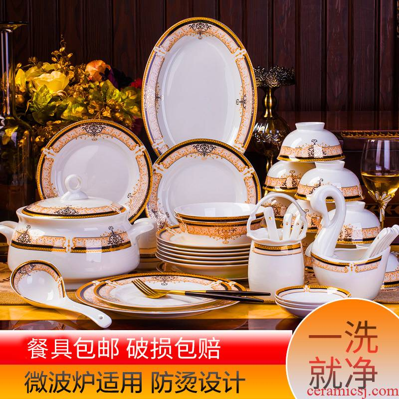Home dishes suit of jingdezhen ceramic golden Vienna 56 skull porcelain tableware set of continental plate teaspoons of wedding