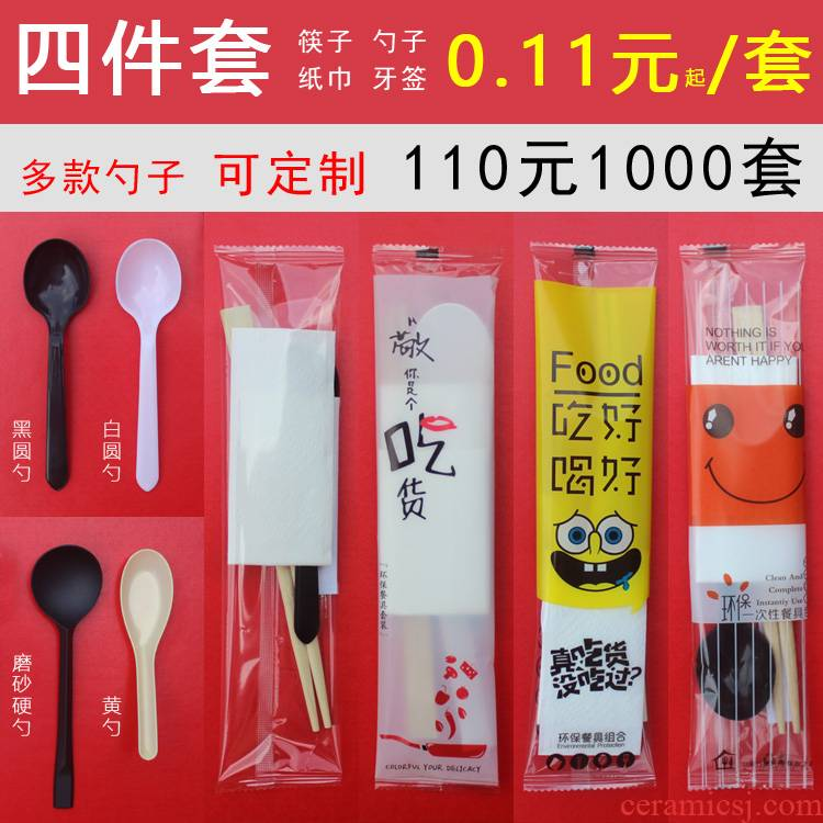 1000 sets of the disposable chopsticks sets of chopstick tissue toothpick spoon, four - piece takeout four unity of tableware