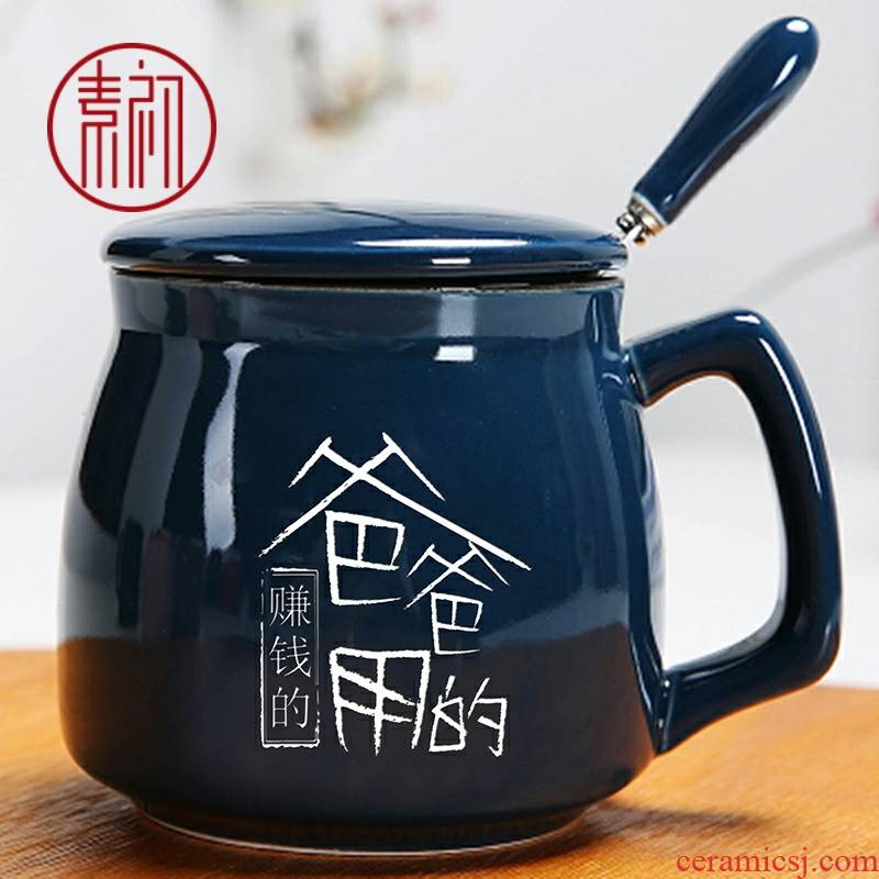 Element at the beginning of creative parenting lettering ceramic mugs family custom breakfast cup cup private custom office