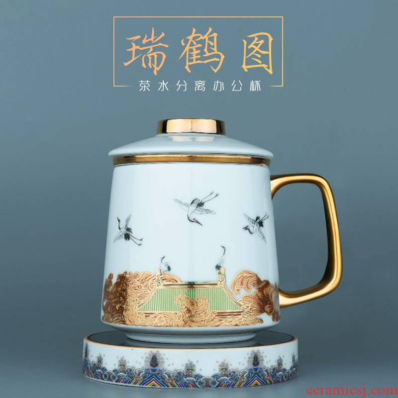 The Vatican RongRuiHe figure ceramic tea cup of filtration separation tank tea, green tea cup insulation business office tea set