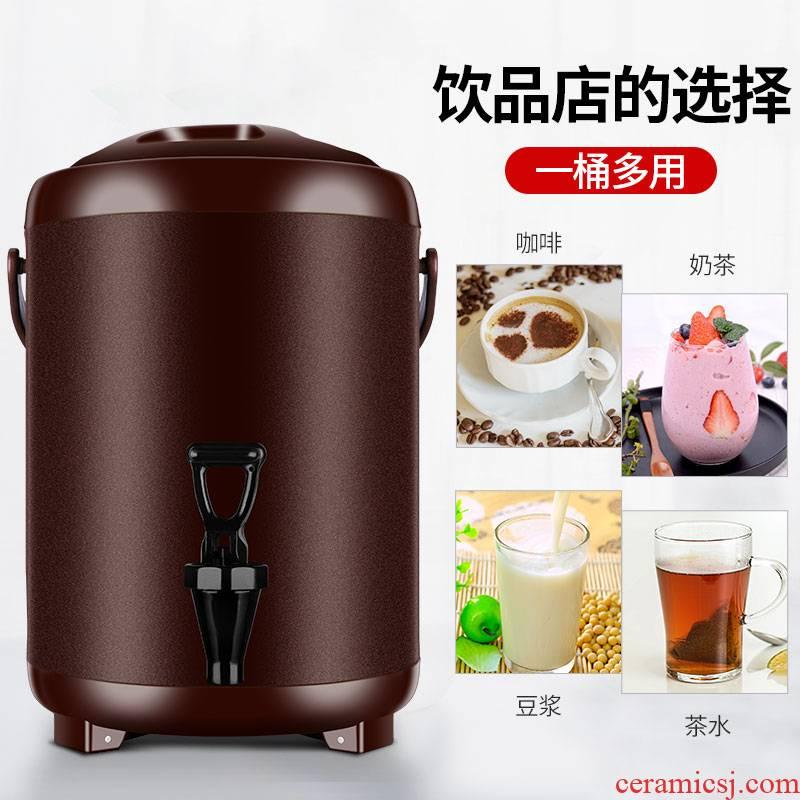 Shu also ltd. milk tea bucket of 304 stainless steel, cold hot double heat/cold soup ultimately responds coffee tea soymilk barrel of 1