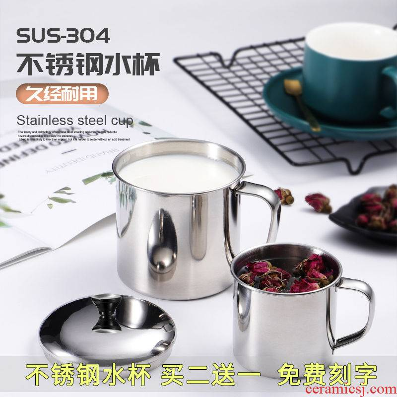 Rushed to the kindergarten children stainless steel glass monolayer koubei ultimately responds tea cup hot drinking cup with cover