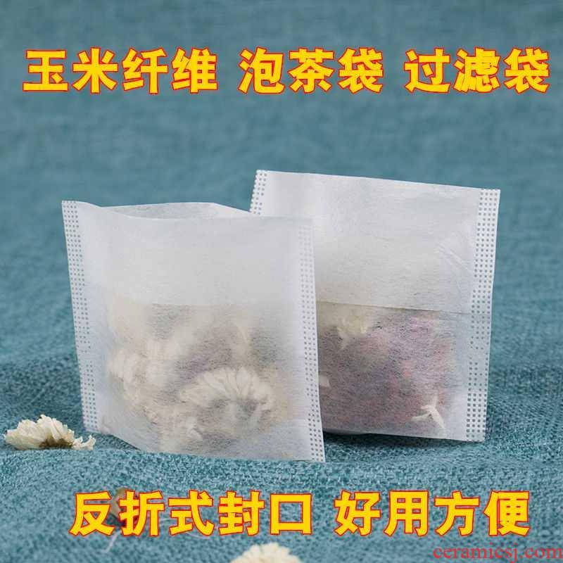 Make tea tea tea boiled tea bag filter bag of Chinese medicine against folding tea bags small mercifully bag tea bags at once