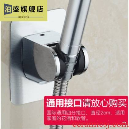 Flower is aspersed support universal water heater small small nozzle fixed base hang hotel bath foot holder