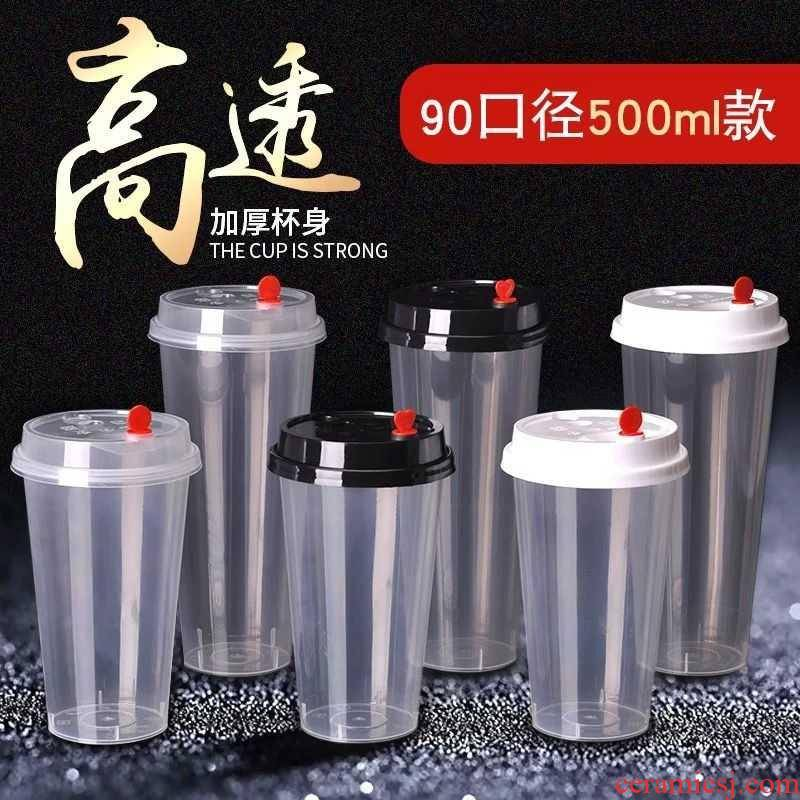 Milk tea cup upset 90 caliber one - time hot and cold drinks web celebrity juice packaging plastic cup of pearl Milk tea cup