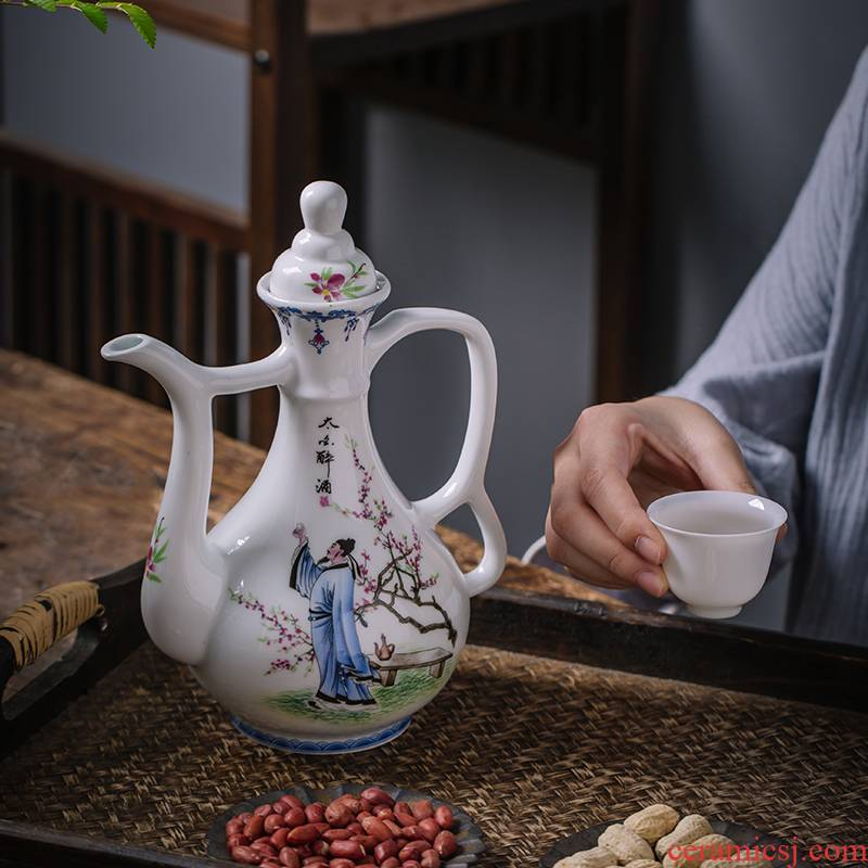 1 catty hip flask household jingdezhen ceramic Chinese antique wine hip yellow wine glass small a small handleless wine cup points
