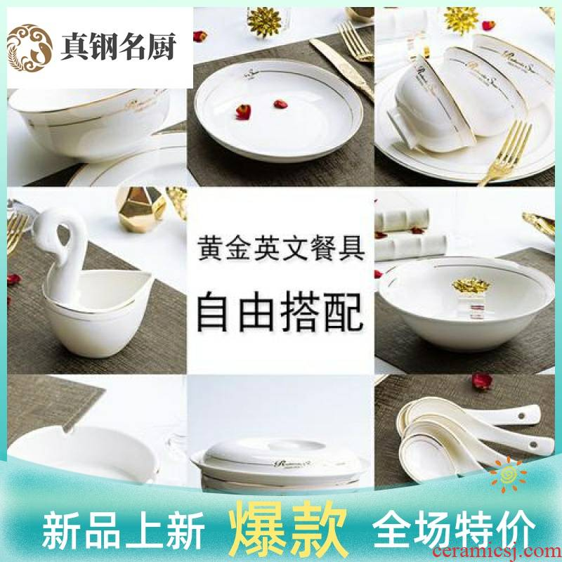 The Nordic contracted dishes single buy ceramic tableware rice bowls hot tall bowl bowl Chinese style