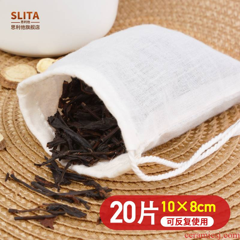 20 8 * 10 tea bag bag tea bag filter bag tea tea bag bag slag insulation soup spice bag in small gauze bags