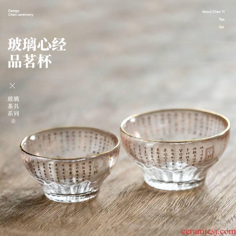 Glass heart sutra manual master sample tea cup cup zen individual single CPU heat - resistant household kung fu tea set small tea cups