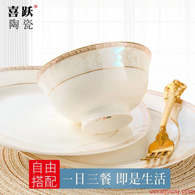 DIY fashion small considerable 】 【 free combination Korean contracted up phnom penh ceramic dish dish spoon household ipads porcelain tableware