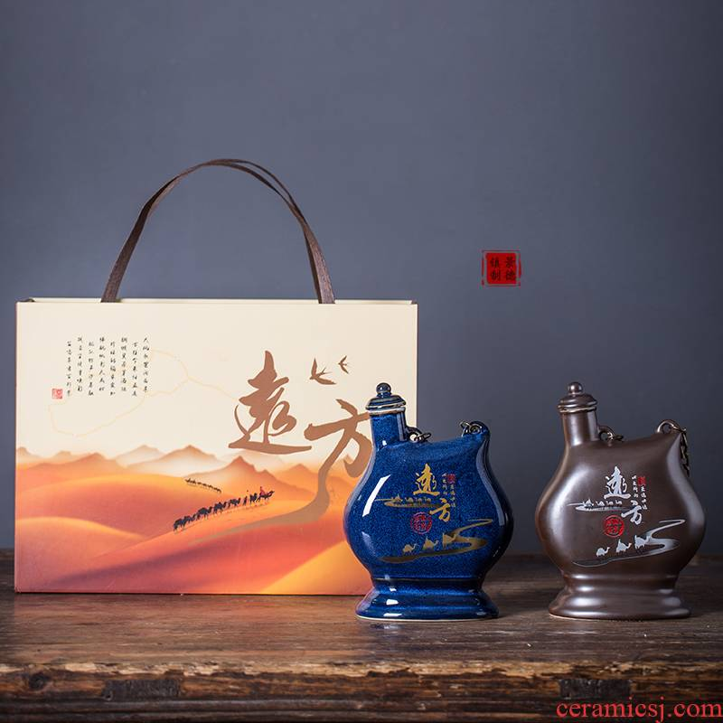 1 catty ceramic bottle blank bottle wine jar creative home a jin of Chinese seal wine jar of jingdezhen