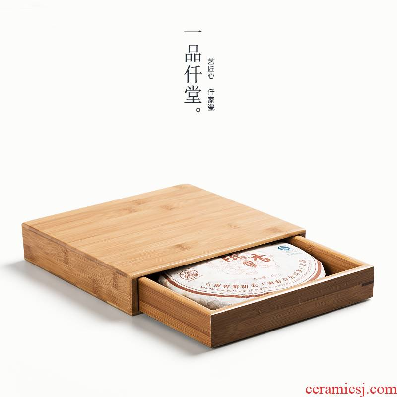 Yipin # $puer tea boxes bamboo tea tray separate tea tray ChaZhen tea knife solid wood tea accessories zero have the supers
