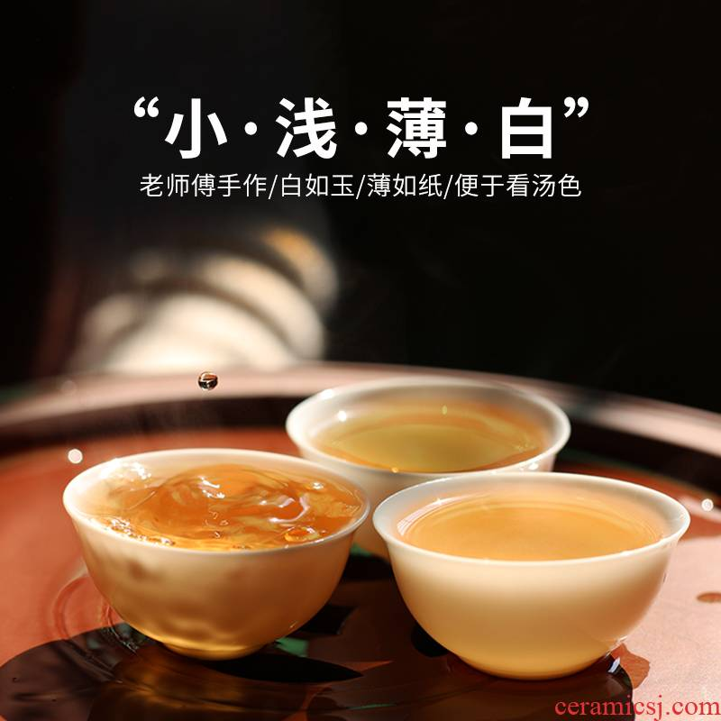 Element at the beginning of chaoshan traditional congou fetal ipads porcelain cup thin thin white porcelain cup if the cup small white jade to make tea