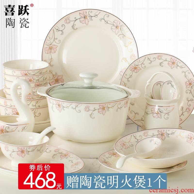 Jingdezhen ceramic dishes suit European high - grade ipads porcelain bowls plates informs the bowl chopsticks combination light excessive tableware is contracted