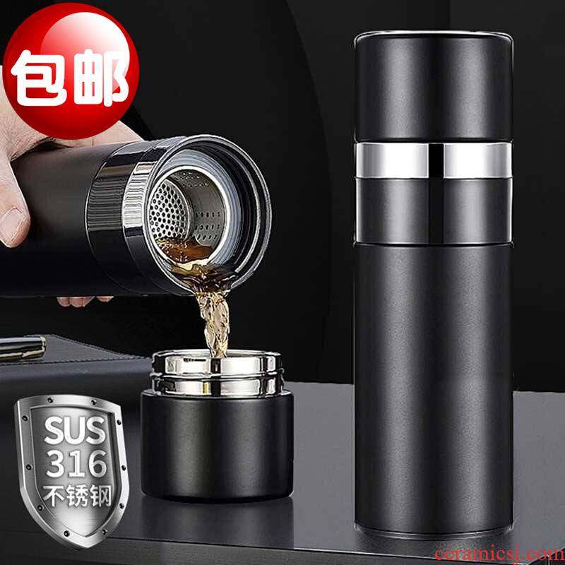 Choi pomelo 316 stainless steel vacuum cup double storehouse portable tea separation of men and make tea with water glass