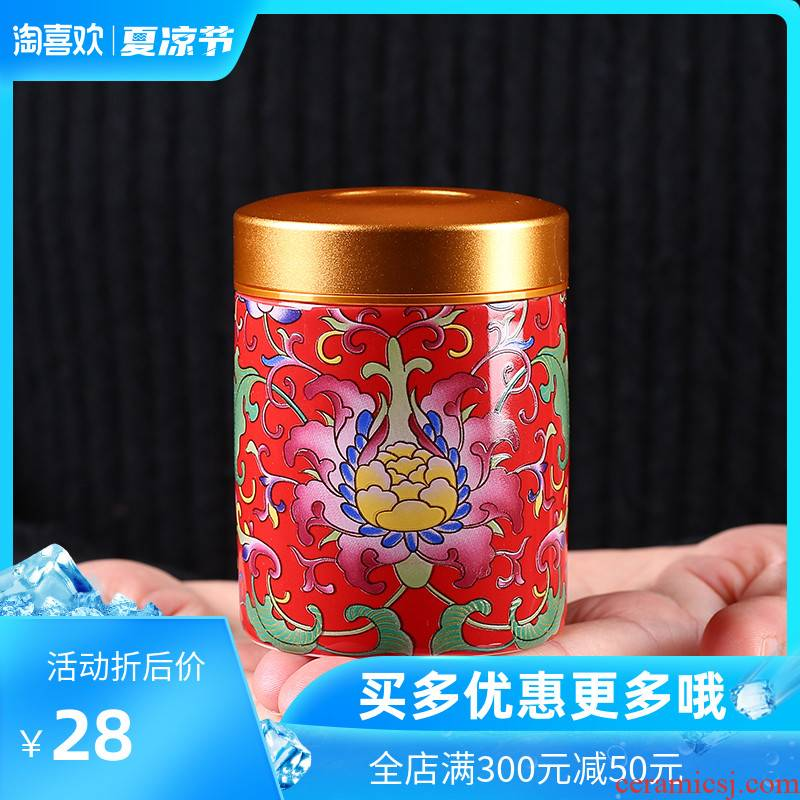 The Crown chang colored enamel double alloy sealing ceramic household small black tea, green tea caddy fixings fashion storage tanks