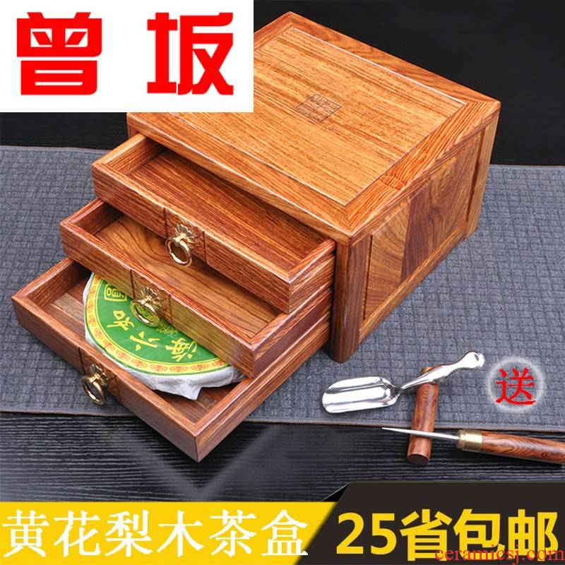 The Who -- tea box yellow rosewood three - layer the draw - out type chicken wing box of kung fu tea set, tea tray, tea