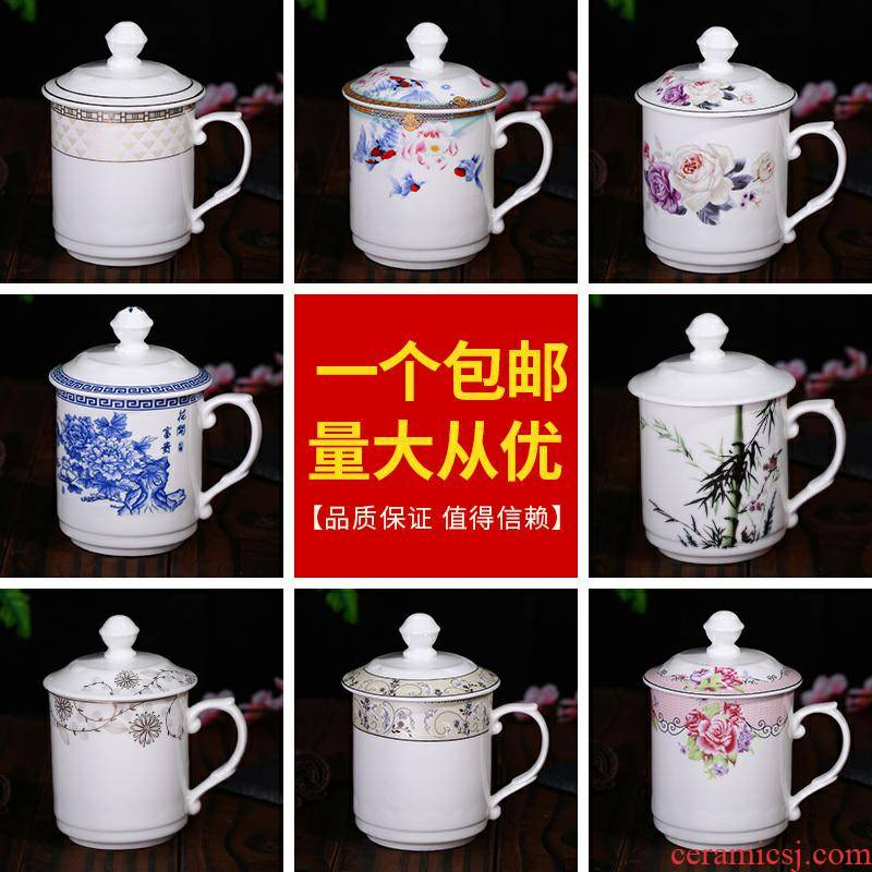 Jingdezhen ipads porcelain ceramic cups with cover household heat resistant glass office conference reception gifts cup cup