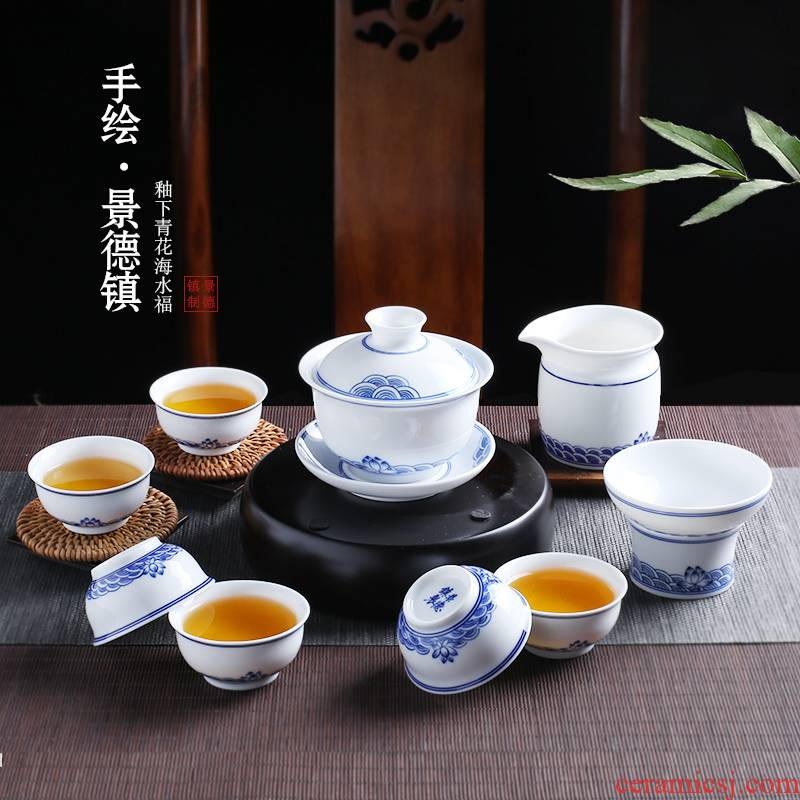 Jingdezhen up the fire which kung fu tea set a complete set of hand - made of ceramic tureen of blue and white porcelain teapot home outfit