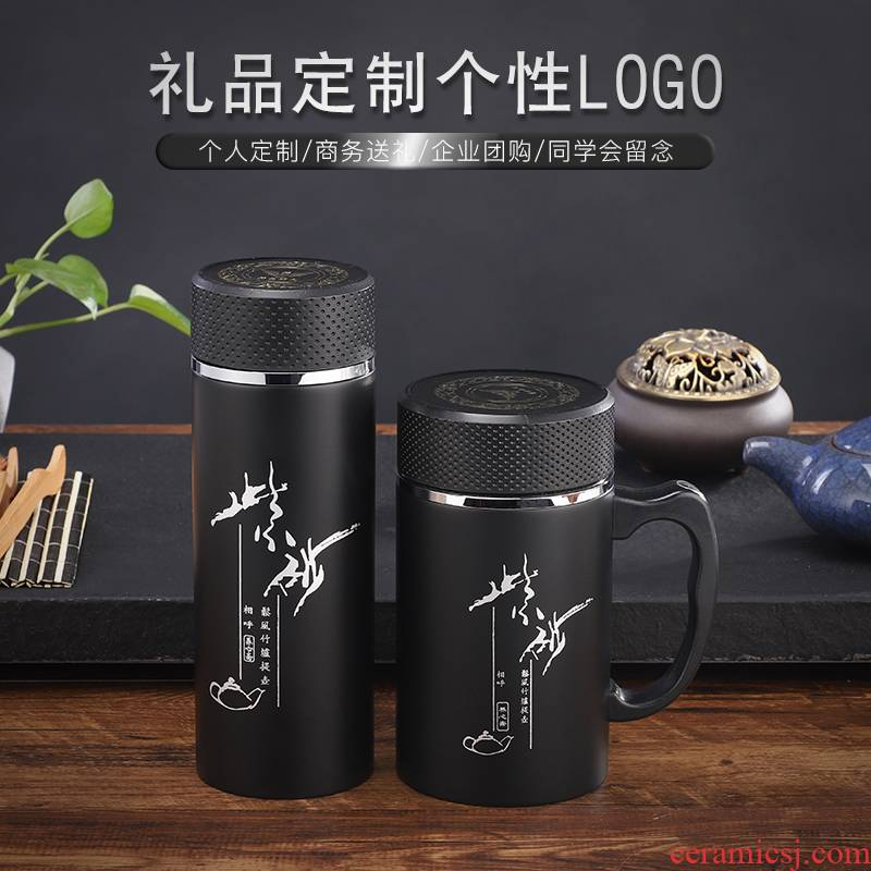 Element at the beginning of the double purple sand insulation cup companies send employees advertising cup men 's custom logo printing tea