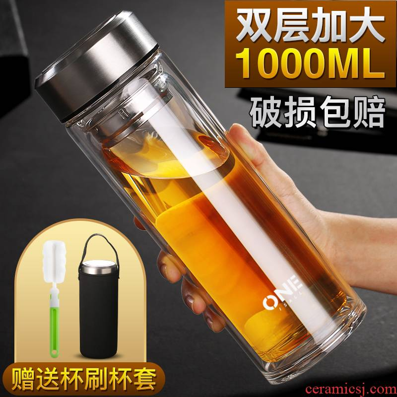 Shu also double glazing glass large capacity 1000 ml men heat insulation transparent drop large tea tea