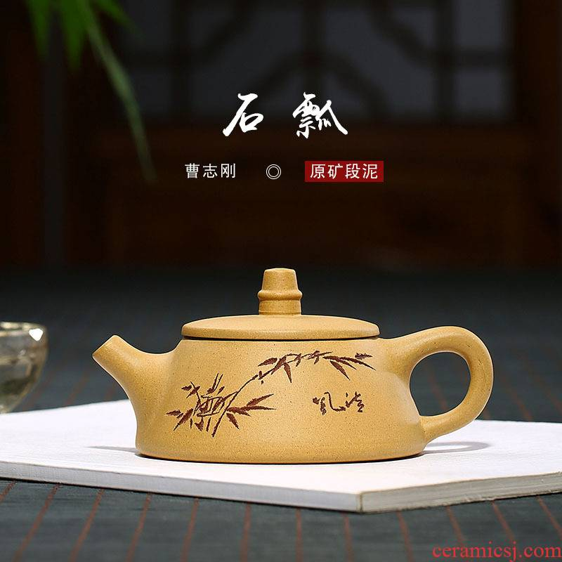 Xu mo ores are it period of mud stone gourd ladle pot wide expressions using pot of yixing teapot the draw single pot can keep pure manual