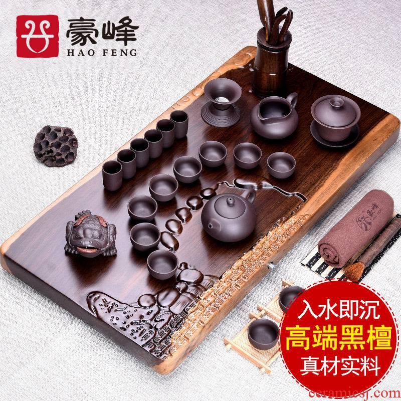 HaoFeng whole sheet of the ebony wood tea tray tea sets high - end violet arenaceous kunfu tea tea set household sea