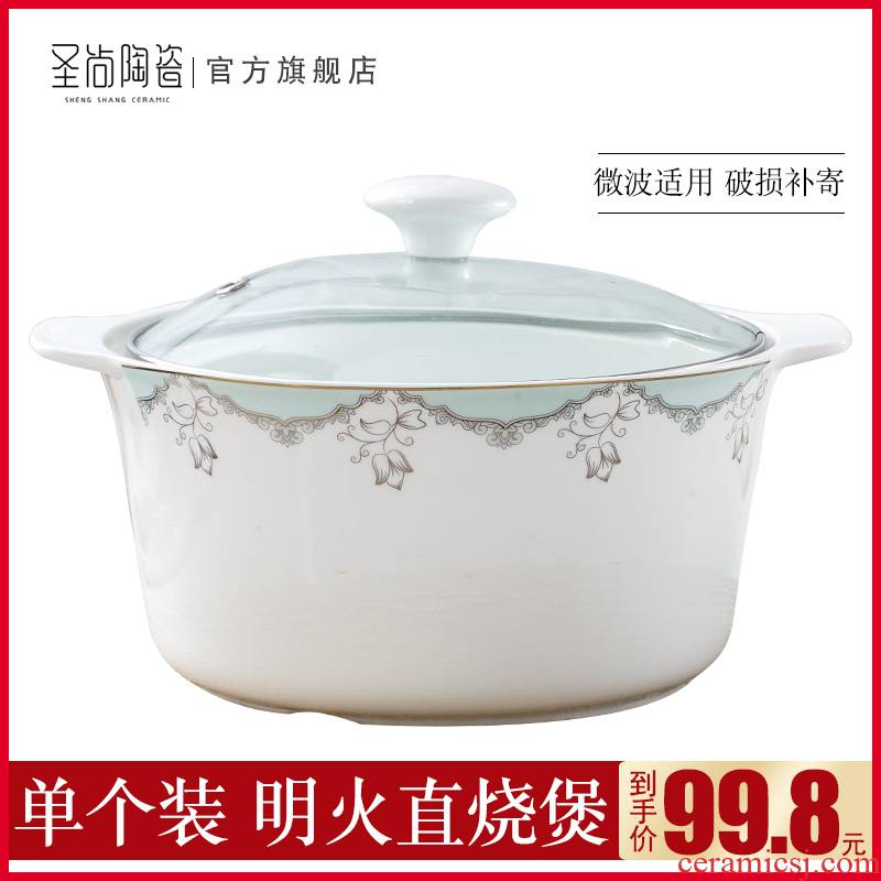 Jingdezhen single loading ceramic tableware continental flame bao contains soup pot round with cover ears against the iron saucepan