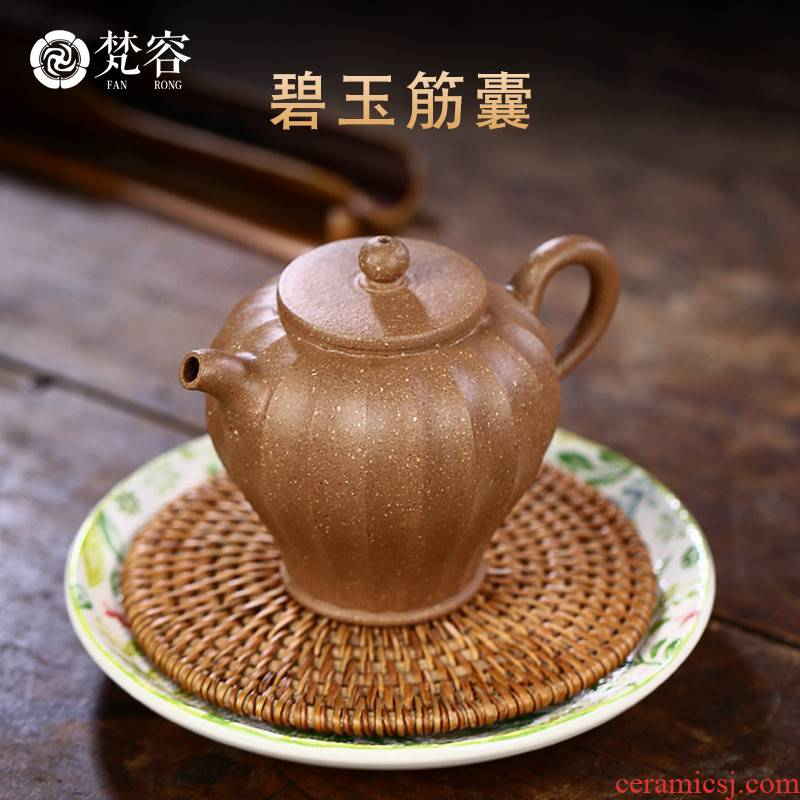 Vatican let yixing purple peak undressed ore colorful period of mud are it single pot of hand muscle grain household kung fu small teapot