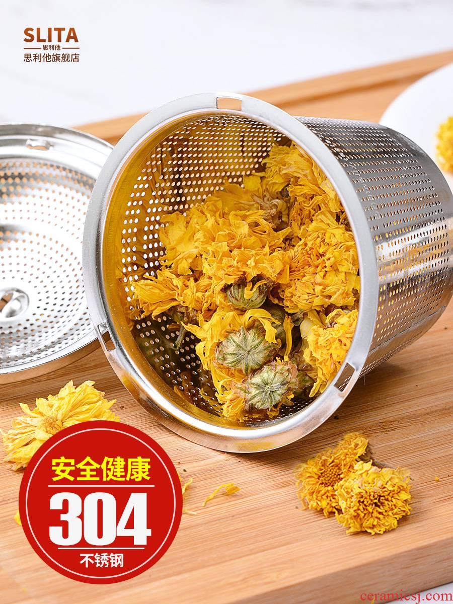 304 stainless steel tea) device an artifact tea tea tea strainer mesh filter remove tea ball filter