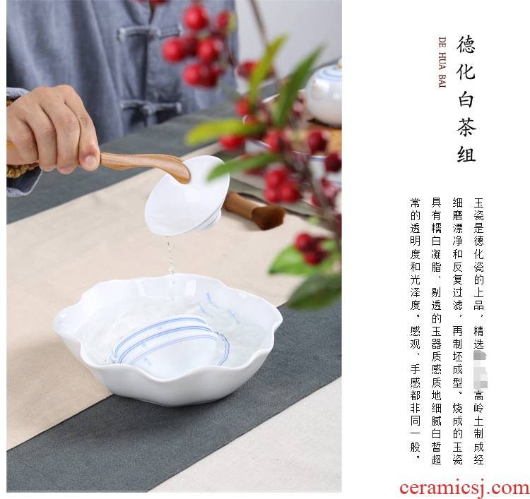 White porcelain lotus built manually kung fu tea set ceramic large cup of water, after the writing brush washer wash to wash tea accessories fish tank