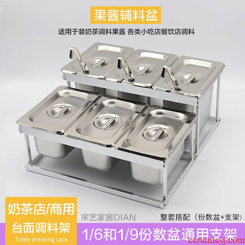 Score box with cover stainless steel parts by basin milk tea shop three sauce jam box of ltd. display shelf