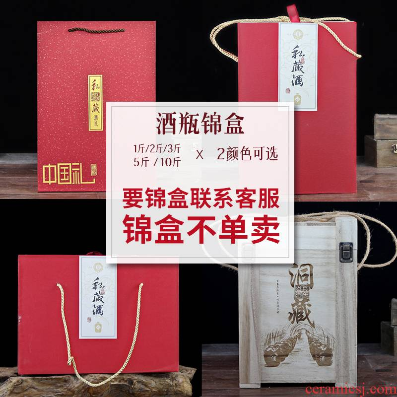 Jingdezhen packing gift box 2 jins 3 jins 5 jins of 10 jins to gift boxes JinHe jars bottle box empty