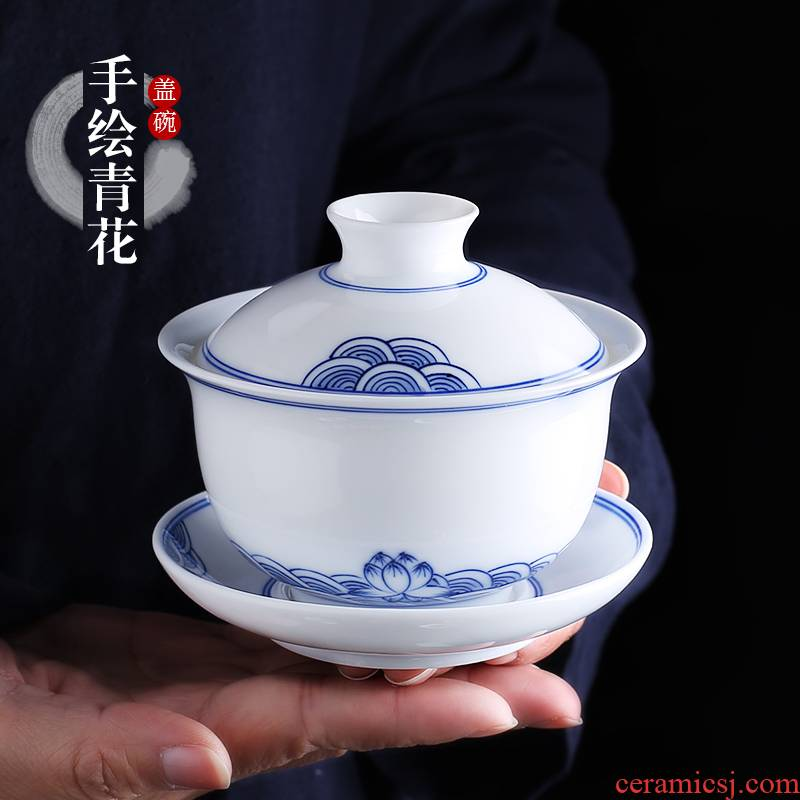Jingdezhen up the fire which is hand draw Chinese tea tureen single ceramic cups of blue and white porcelain bowl three cups