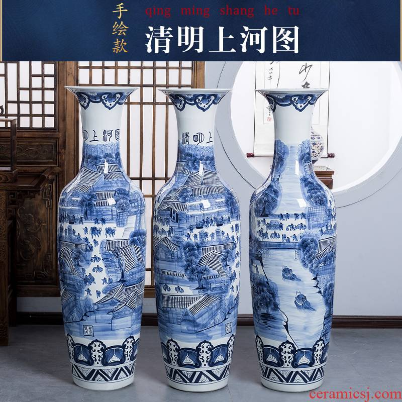 Jingdezhen ceramics hand - made extra large blue and white porcelain vases, new Chinese style household hotel ground adornment furnishing articles