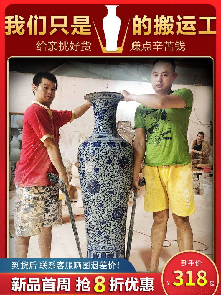 The Big vase furnishing articles antique Chinese blue and white porcelain is jingdezhen ceramics to heavy ground adornment ornament large sitting room