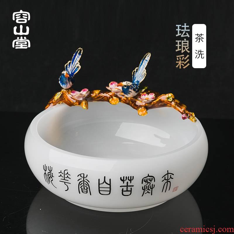 Vatican RongMan long jade colored enamel porcelain tea to wash large white porcelain built in hot water barrels of water jar flower pot tea accessories