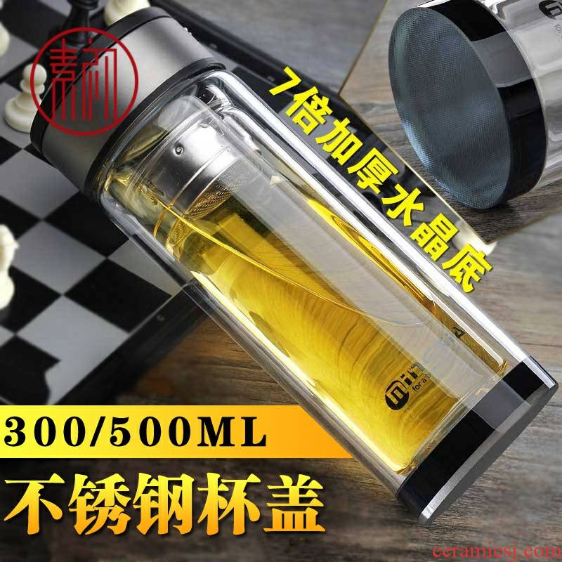 Element at the beginning of the glass double thickening heat - resistant office cup men 's stainless steel cover large capacity water cup 500 ml cups