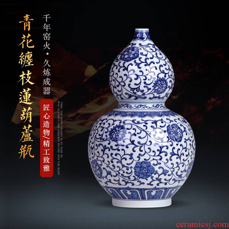 Archaize of jingdezhen blue and white tie up branch lotus gourd vases furnishing articles of Chinese style living room TV cabinet large porcelain arts and crafts