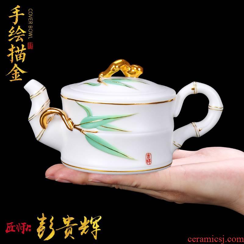 The Master artisan fairy Peng Guihui manual dehua white porcelain teapot hand - made paint ceramic household large single pot of the teapot
