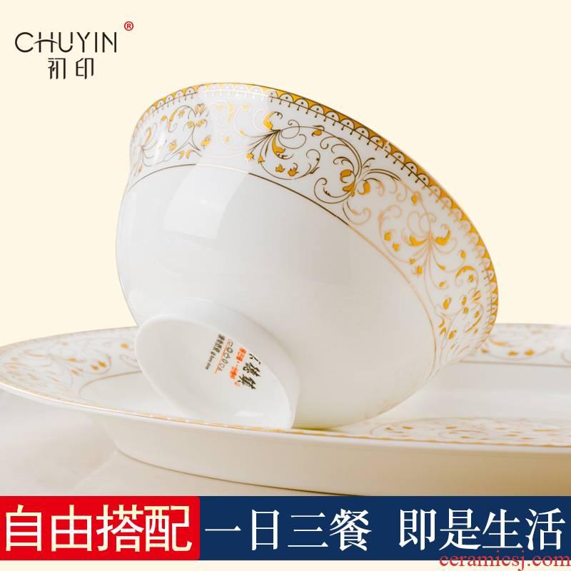 Dishes suit household European - style jingdezhen ipads porcelain tableware ceramic bowl DIY home plate Korean combination